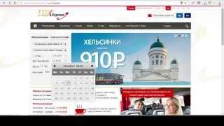 Приобретайте билеты из Санкт-Петербурга в Хельсинки за 713 рублей!