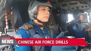 China's air force holds multi-purpose drills in Western Pacific on Monday