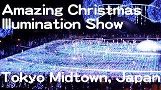 Amazing Christmas Illumination Show (Tokyo Midtown / Roppongi, Tokyo)