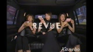 注意)人物が違う可能性があります。 Kanebo REVUE Izumi Inamori Emi Y...