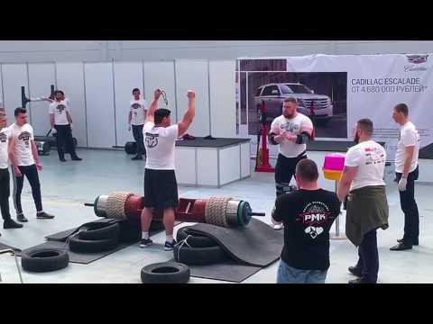 Валерий Савин Siberian Power Show 2017