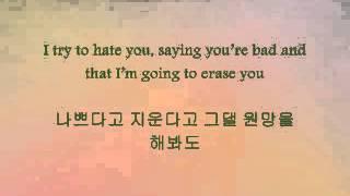 Super Junior - Mirror