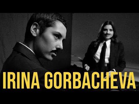 Ирина Горбачева о насилии, феминизме, геях и любви | LOV Show