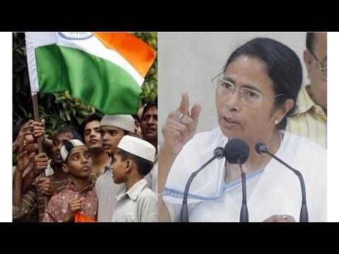 রমজান নিয়ে মমতা যা বললেন!! Mamata Talk to Religion Latest News