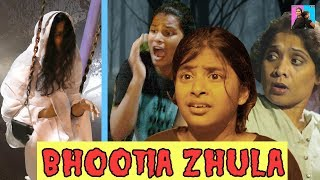 Bhootiya Jhula l Horror Moral Stories l Halloween Scary Story l Ayu And Anu Twin Sisters