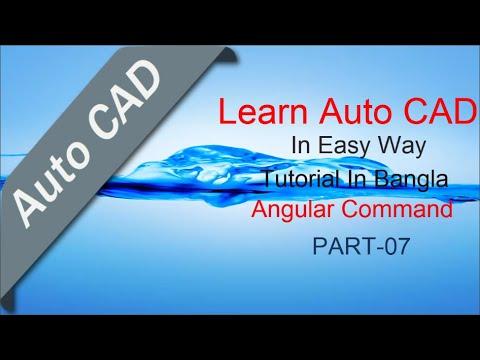 Autocad Advanced Bangla Tutorial Angular Command Part 07 thumbnail