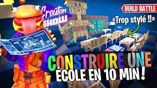 Construire la meilleure École en 10 minutes ! Build Battle avec la Team Croûton sur Fortnite Créatif
