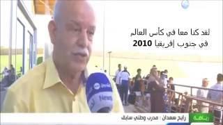 رابح سعدان يتحدث عن الناخب الوطني الجزائري  ميلوفان راييفاتش
