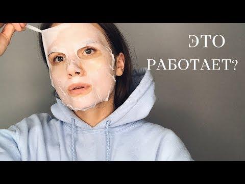 Хиты корейской косметики. Чем увлажнять кожу лица?