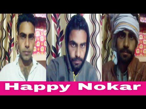 Smart Jat   Happy Nokar   Sj