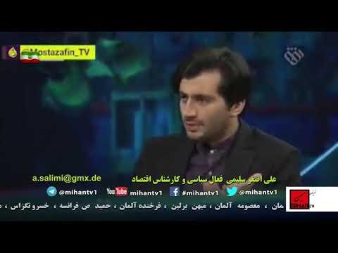 پیش فروش نفت به مردم ، وحشت رژیم از سقوط و طغیان مردم ، حزب الله در بحران لبنان با علی اصغر سلیمی