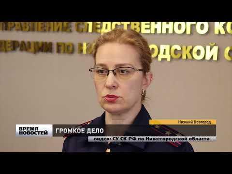 Против Николая Бондаренко возбуждено дело о взятке в особо крупном размере