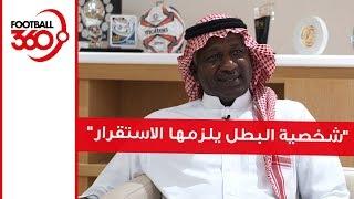 عودة عمر خربين تزين قائمة المنتخب السوري قبل وديتي البحرين والصين -  سبورت 360 عربية