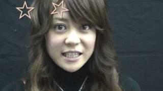 小出由華'08カウントダウンイベントお知らせ 小出由華 動画 11