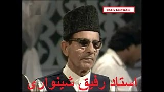 Ustad Rafiq Shinwari | Farsi Qawwali Khawaja E Man Qibla E Man