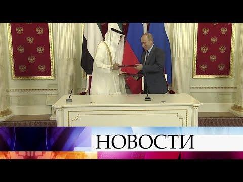 Владимир Путин провел встречу с наследным принцем Абу-Даби.