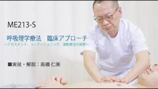 詳細はこちら http://www.japanlaim.co.jp/fs/jplm/gd8107 ジャパンライ...
