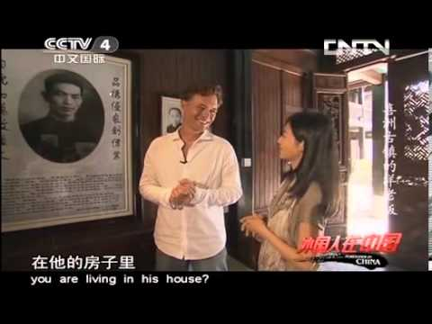 Foreigner in China ?????? (14.????????)