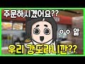 [M/V] 에이치코드 (H:CODE)_그대 없는 밤에 (Feat. 전상근) [PurplePine ...