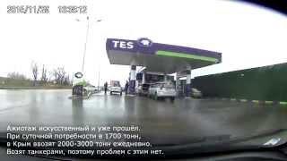 видео В Крыму — дефицит бензина
