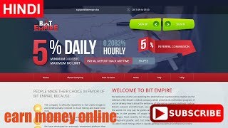 BitEmpire New Bitcoin Investment Site Payment Proof Paying or Scam New HYIP Site Review 2017