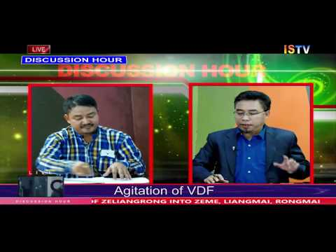 "8 PM DISCUSSION HOUR TOPIC : ""AGITATION OF VDF""  29th JULY 2018 / LIVE"