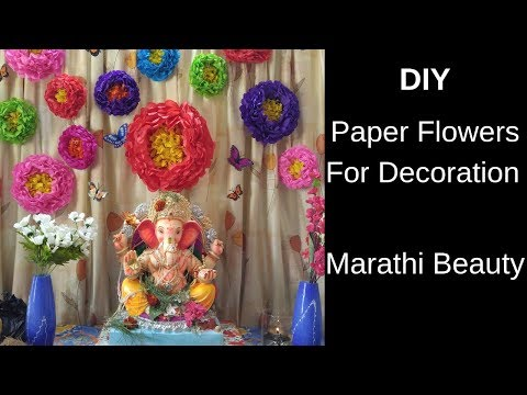 DIY Paper Flowers For Decoration | Eco-friendly Ganpati Decoration | Makhar