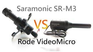 《指向性麥克風》Rode Videomicro VS Saramonic SR-M3【相機王】