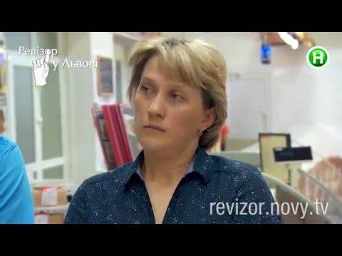 Супермаркет Рукавичка - Ревизор во Львове - 28.12.2015