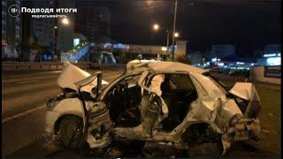 Пьяный водитель в Тюмени на высокой скорости догнал попутный автомобиль такси. ДТП