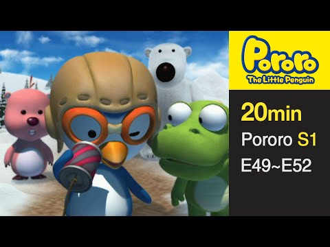 [Pororo S1] Season 1 Full Episodes E49-E52 (13/13)