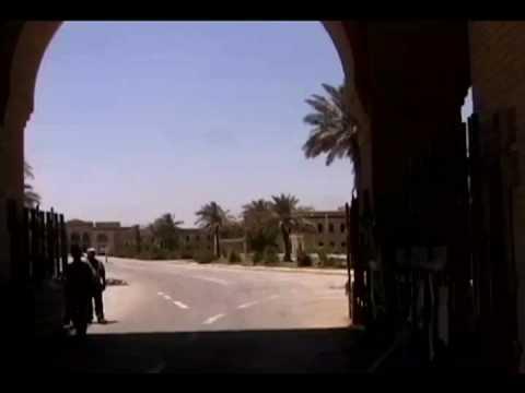 Part I: The Destruction of Baghdad's Cultural Heritage