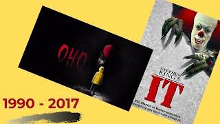 От прошлого к настоящему ( анализ двух фильмов)