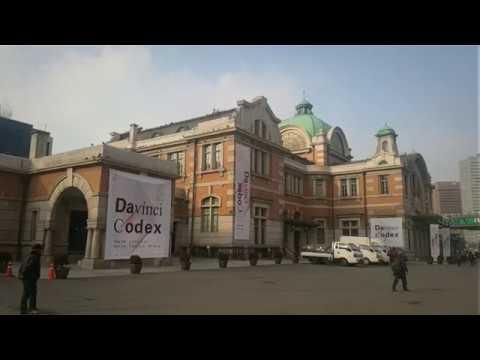 Olly murs 'back Around' (Creative Music Video)