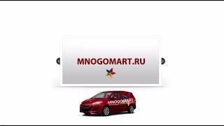 видео интернет магазин продуктов