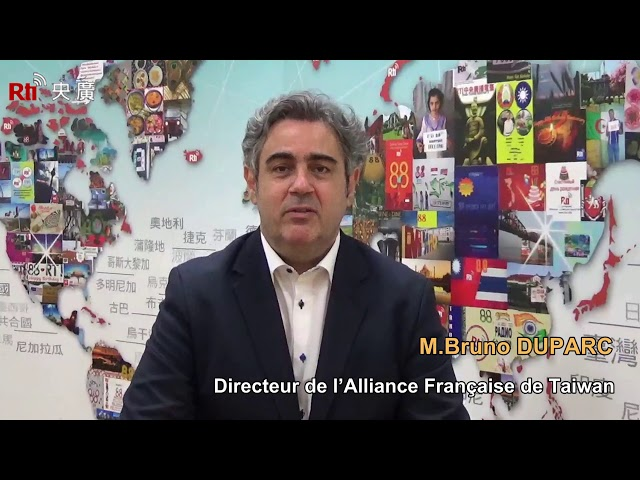 Preview of Interview with M.Bruno DUPARC 【央廣英語】