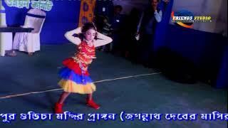 Main Nachoon Bin Payal || Nrityasikha Kala Kendra || Contact No - 9732614845
