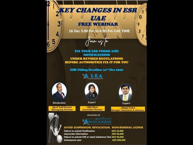 KEY CHANGES IN UAE ESR