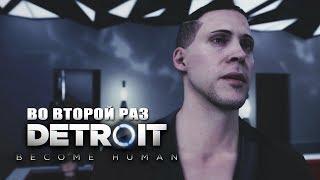 СЛЕДУЙ ТАЙНОМУ ПЛАНУ • Detroit: Become Human • #8