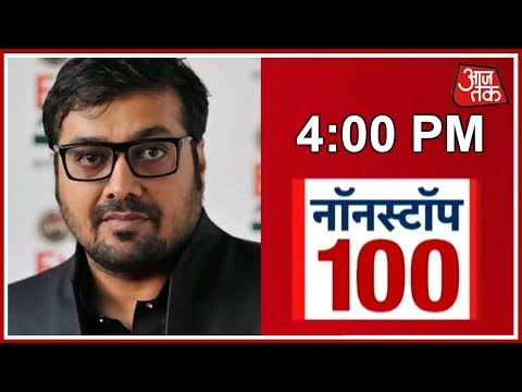 Nonstop 100 | Anurag Kashyap's Controversial Statement About Patriotism In  'Padmavat' Context