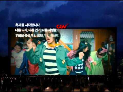 CJ 기업광고 - FOOD편, CJ Group PR - FOOD, 문화를 만듭니다 CJ, 20120514