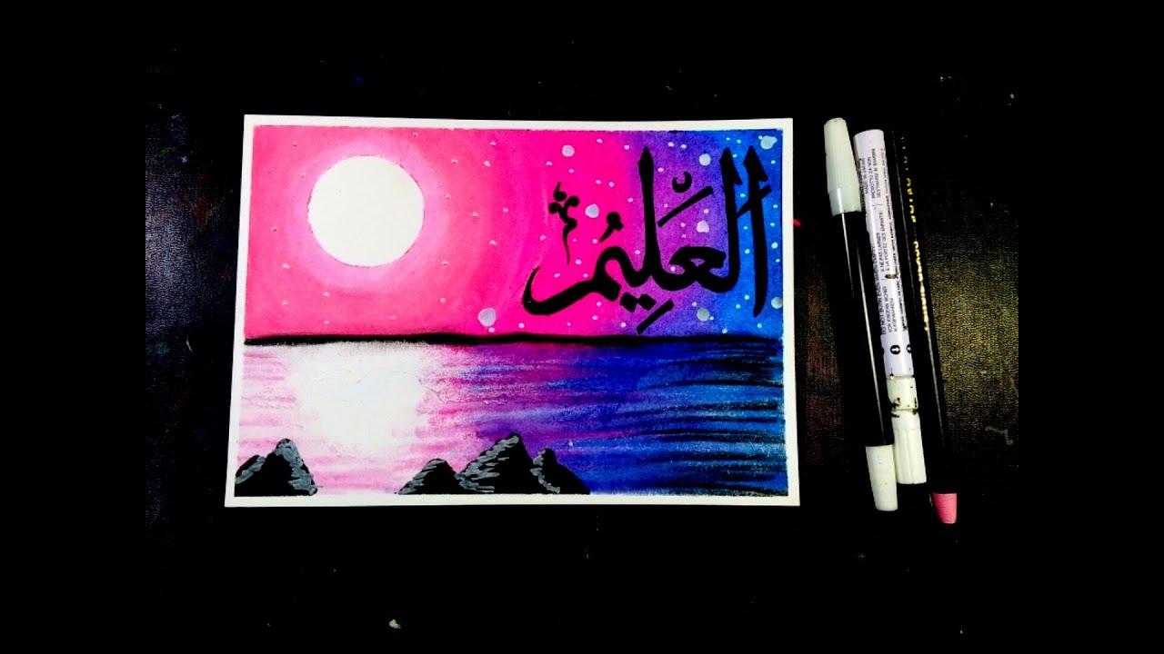 Cara Memberi Warna Gradasi Pada Gambar Kaligrafi Dengan Pensil Faber Castell Arabic Calligraphy Youtube