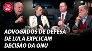 Baixar Advogados de defesa de Lula explicam decisão da ONU