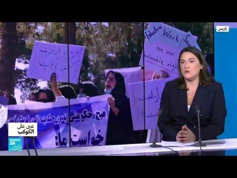 ...أفغانستان: تقرير جديد يرصد انتهاكات طالبان لحقوق الإ