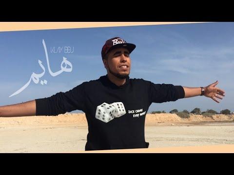 Klay BBJ - Heyem - Prod & Mix by Khaled Bougatfa