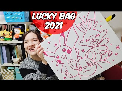 Pokemon Center Lucky Bag 2021 | Pika Pika Box