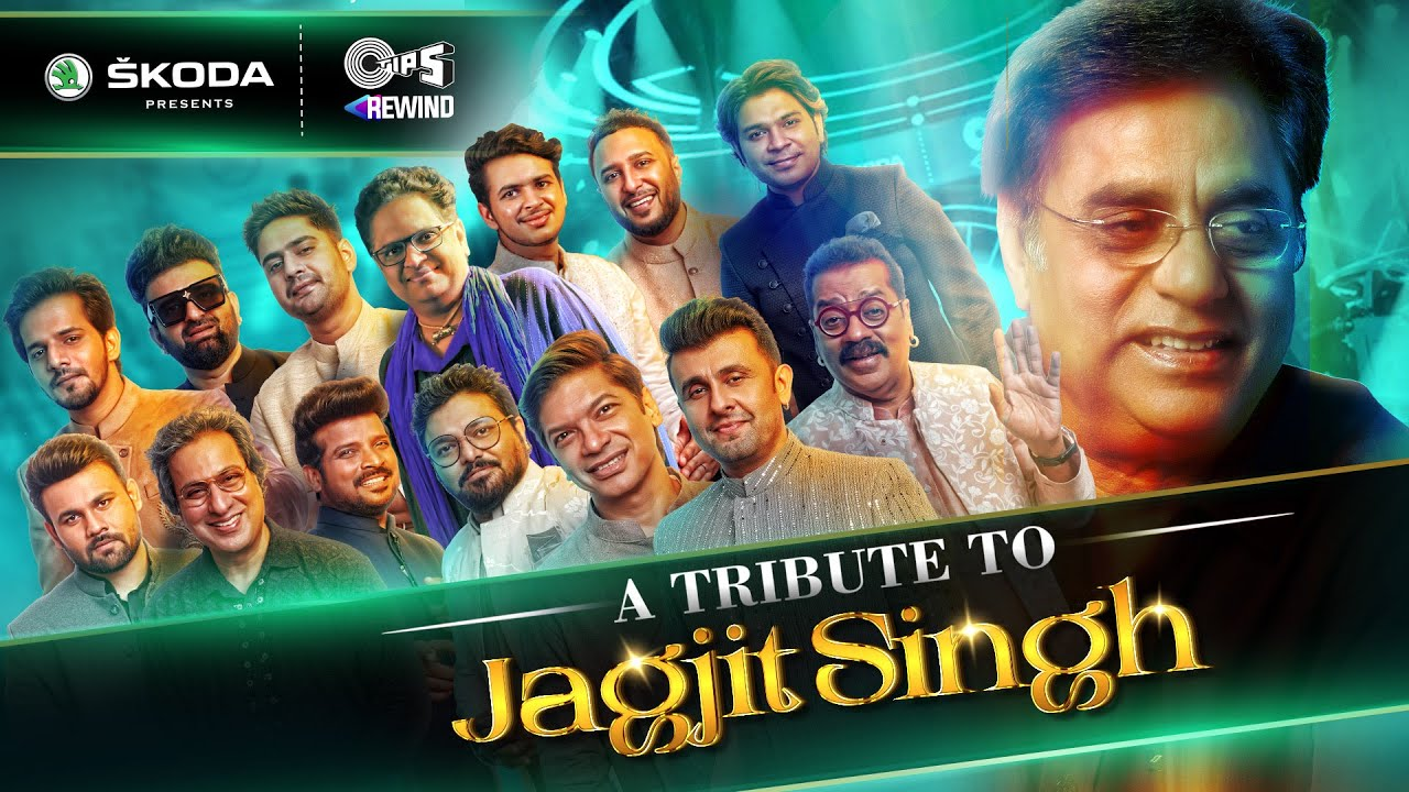 Tips Rewind - Trailer | A Tribute To Jagjit Singh | Presented By ŠKODA  | First Episode On 29 Sep