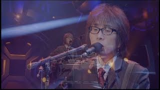 Neo Universe 2012 Final Series Catch Your Earth Live at BUDOKAN Dec...