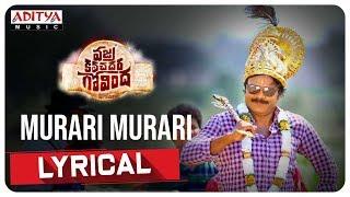 Murari Murari Lyrical || Vajra Kavachadhara Govinda Songs || Saptagiri || Arun Pawar || Bulganin