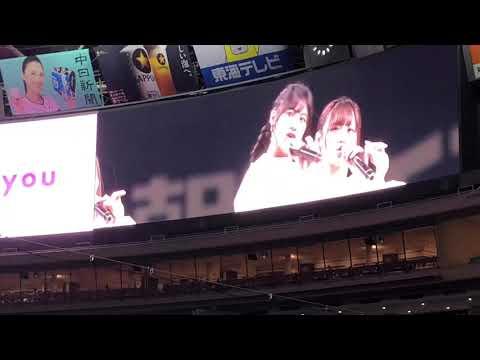 SKE48、中日ドラゴンズ 「夏の竜陣祭 2019」FRUSTRATION  フラストレーション Stand By You  スタンドバイユー